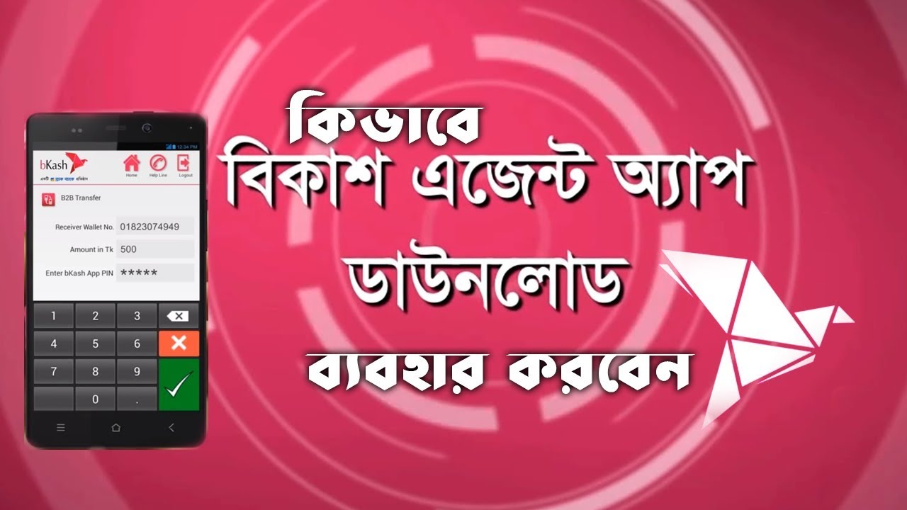 Bkash App For Pc