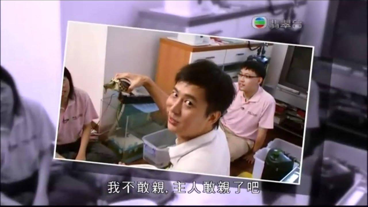 竉愛有家第7集 - 香港兩棲及爬蟲協會HKHERP - YouTube