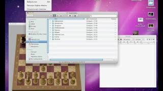 Особенности работы с Меню Mac OS X 10.6 Окна программ (3/44)