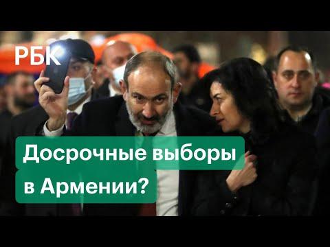 «Дружественный экс-президент» и несогласная оппозиция. Возможны ли досрочные выборы в Армении?