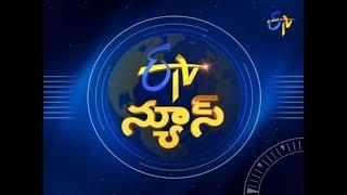 9 PM ETV Telugu News | 12th November 2018