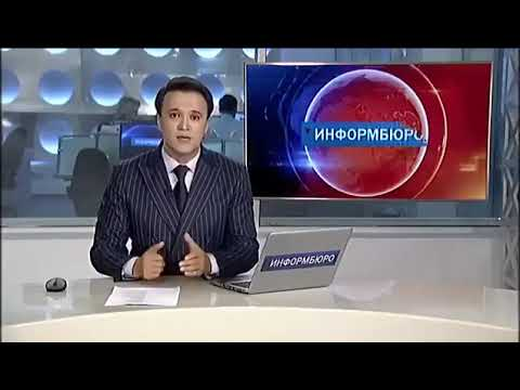 Funny Kazakhstan news reporter reading news