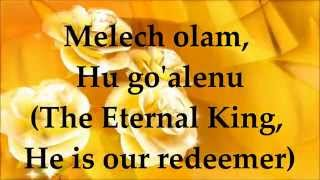Shir Ahava - Lyrics and Translation - Messianic Praise