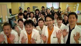 兵庫県で歯科医師求人をしている歯科医院、加東市、三木市の医療法人真心会