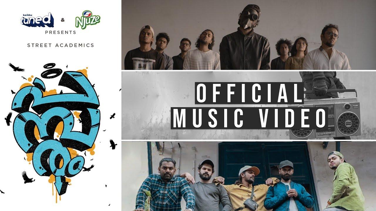 Pambaram | Street Academics | Official Music Video | Karikku Tuned