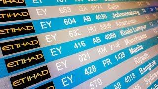 【アブダビ国際空港】ABU DHABI INTERNATIONAL AIRPORT