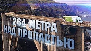 Мост Гувера на грани фантастики. Никто не верил, что его построят