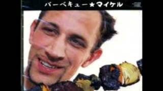 From Barbe-Q☆マイケル (2001)