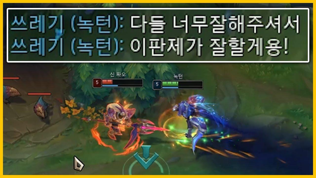 정글의 선한 영향력 (쓸상싱 슈퍼캐리 아으야!!!)