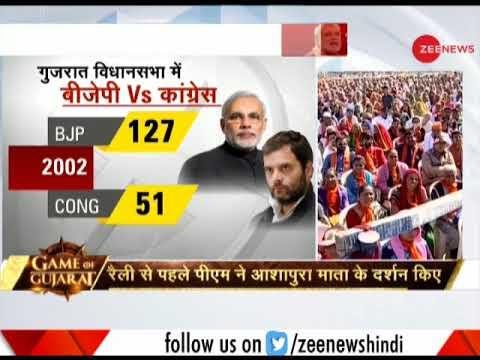 Watch: PM Modis speech in Gujarats Bhuj  PM