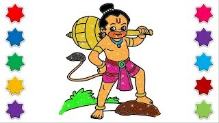 Draw Bal Hanuman