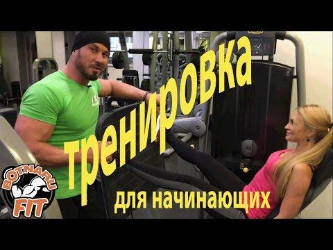 Фитнес клуб Киев - Fitness Class