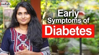 Do Not Ignore These Early Symptoms of Diabetes