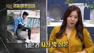 '특별♥' 한현민을 있게 한 'SNS 사진'! 사실은 사기 당한 사진?!(ㅠ_ㅠ) thumbnail