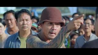 အမည္ေပါက္ႏွင့္က်ဴး (Official Trailer) Myint Myat Ei Chaw Po ရုပ္ရွင္ဇာတ္ကားႀကီး thumbnail