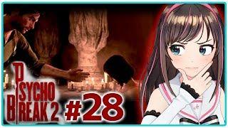 【PSYCHOBREAK 2】#28 弾がなすぎて無自覚縛りプレイになってるやつ!!【The Evil Within 2】