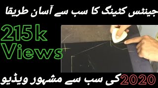 Gents kameez cutting very easy style