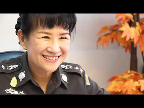 1 ศตวรรษสหกรณ์ไทย ตอนที่ 1 สหกรณ์ออมทรัพย์ตำรวจสอบสวนกลาง-ตำรวจสันติบาล-พิสูจน์หลักฐานตำรวจ จำกัด