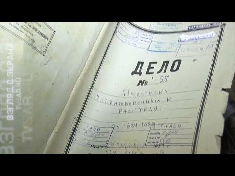 Завод в Горном, светофоры Саратова и жертвы Сталинских репрессий