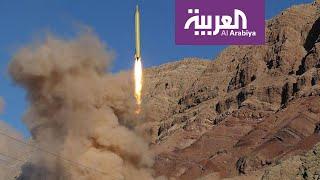 إيران تختبرصاروخا جديدا..هذه خطورته وهذا مداه