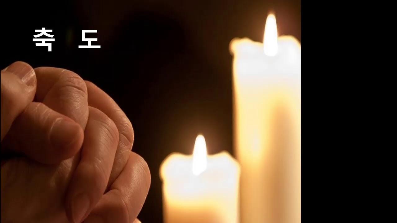 2020년 11월 29일 주일예배