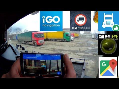 5 полезных приложений на Android для Дальнобойщиков 1#