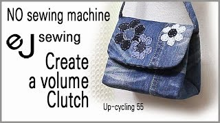 up cycling - 55/up cycle/Without a sewing machine/삼각 클러치 만들기/Create Clutch/Make a bag