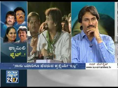 Bangarappa Family Fight - Election 2014 (ಎಲೆಕ್ಷನ್ 2014) Seg _ 3 - Suvarna News