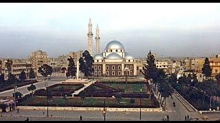 Хомс в Сирии, фотографии до 2011 красивого сирийского города