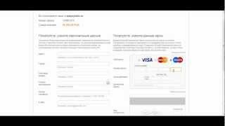 Оплата Gfinance Realty с помощью банковских карт СНГ