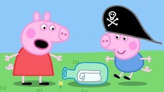 Peppa Pig in Hindi - Treasure Hunt - Khajane ki Khoj - हिंदी Kahaniya - Hindi Cartoons for Kids