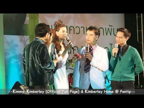 Kimberley @64ปี งานเลี้ยงไทยรัฐ 11.12.2013 (4-ช่วงหลังร้องเพลง)