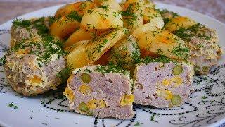 Быстрый УЖИН мясное суфле и картофель по деревенски ЗАПЕКАЕМ всё одновременно