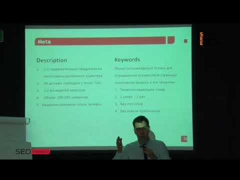 SEO: составляем Title, Description, Keywords (TDK) правильно 📚