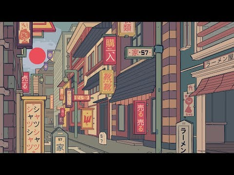 Side Streets. [lofi / Jazz Hop / Chill Beats]