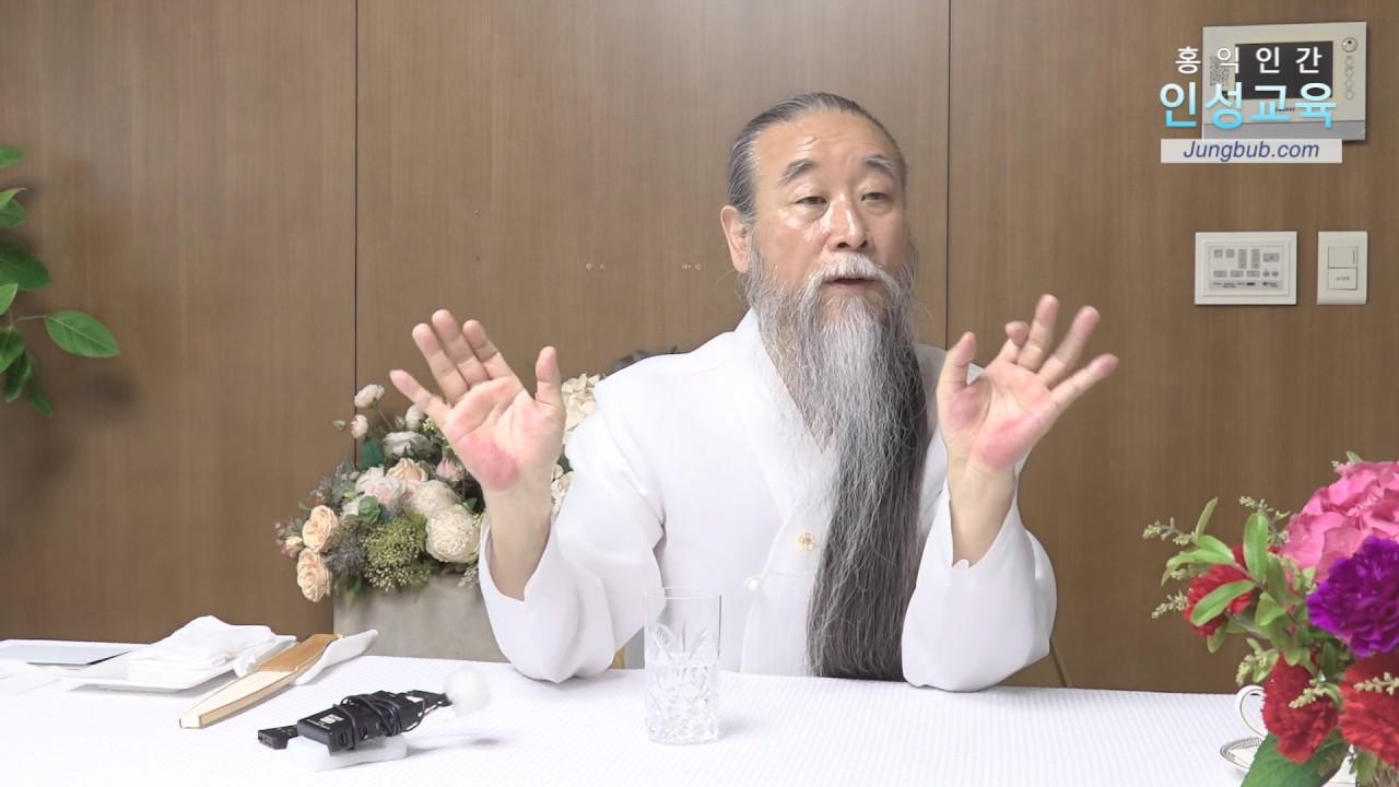 Download [홍익인간 인성교육] 9981강 5월이 가정의 달인 이유(5_6)