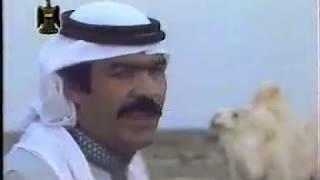 عايل يالأسمر عايل  .. من التراث العراقي