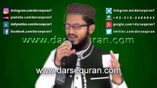 Video (HD) Qaumi Taranay - Hafiz Amaanullah Qazi download MP3, 3GP, MP4, WEBM, AVI, FLV Februari 2018