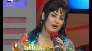 Bayan Wanawsha - Aramo Show