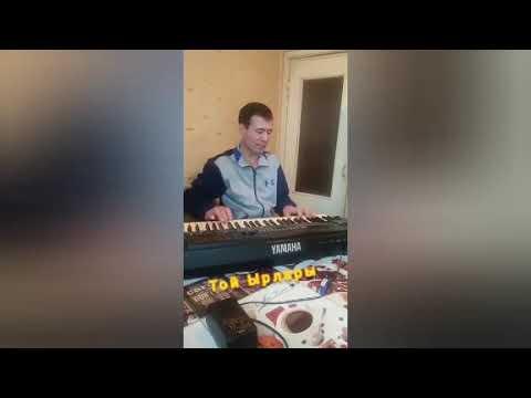 Арман Ай Мурат Маманов YAMAHA PSR 510