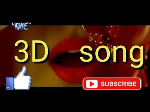 3D Song MP3 Video Rat Diya Butake Piya Kya Kya Kiya Amit Gupta Agar Bhai Hamare Video Pasand Like Ka