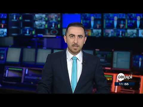 بث مباشر - موجز أخبار الثانية عشرة  - نشر قبل 30 دقيقة