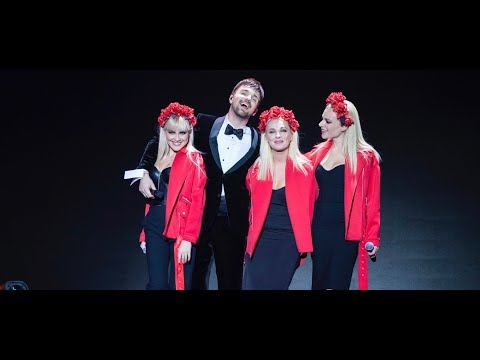 Александр Панайотов и группа  N.A.O.M.I. - Мой рай (LIVE)