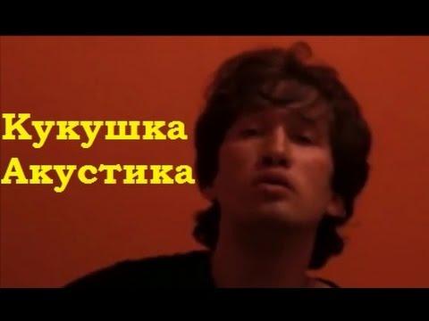 Гитара. By | олег копенков. Альбом для домашнего музицирования №7.