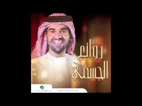 Hussain Al Jassmi … Aali Mestwah | حسين الجسمي … عالي مستواه