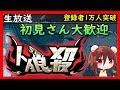 【人狼殺】3日目コメントでアドバイスマッテマス【ギルチャンネル】