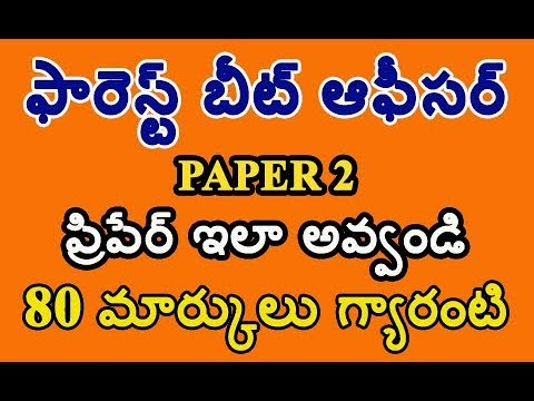 Forest Beat Officer Paper 2- General Maths Analysis by Manavidya