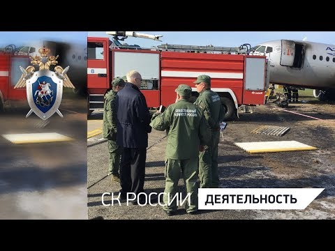 d47959975d93a 55 секунд на спасение. Что известно об авиакатастрофе рейса Москва —  Мурманск