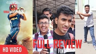 M.S Dhoni The untold Story Movie Review | Sushant Singh, Kiara Advani, Disha Patani