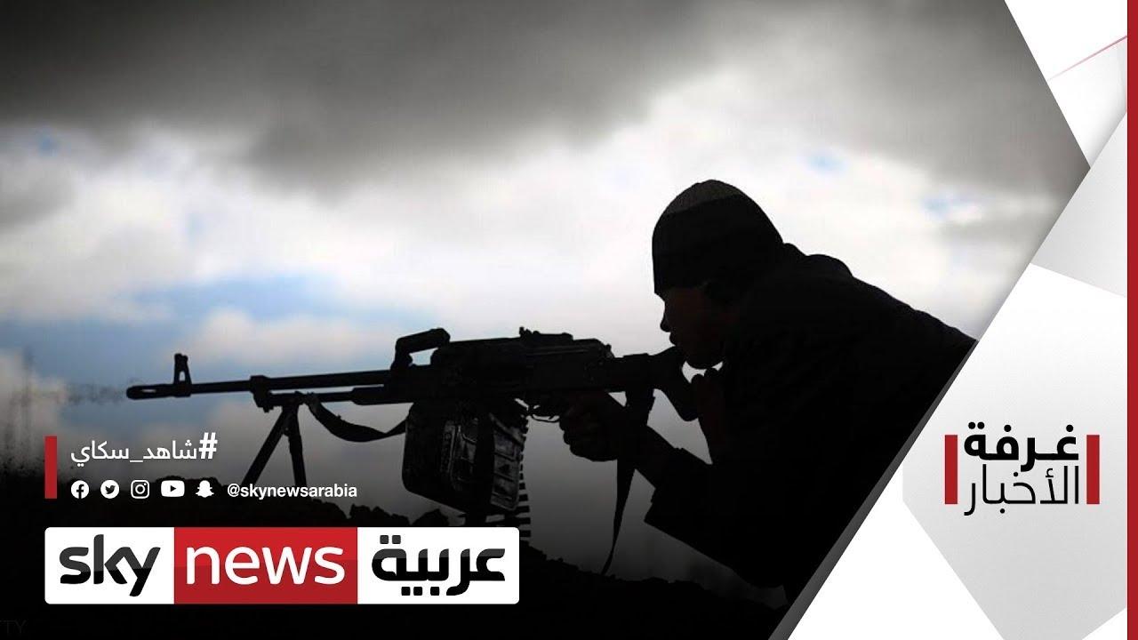 آبار النفط في مرمى الاعتداءات الإرهابية في العراق. | #غرفة_الأخبار  - نشر قبل 7 ساعة
